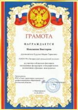 http://s5.uploads.ru/t/S4RZB.jpg