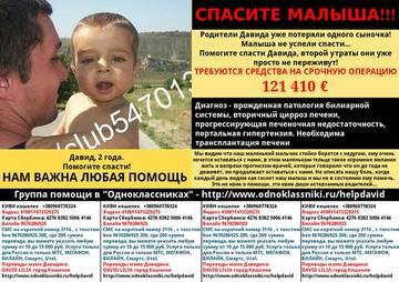 http://s5.uploads.ru/t/SAYh7.jpg