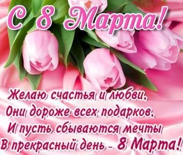 http://s5.uploads.ru/t/SEa4B.jpg