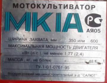 http://s5.uploads.ru/t/SGcsw.jpg