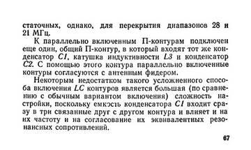 http://s5.uploads.ru/t/SHEAs.jpg