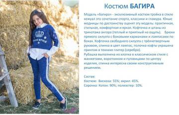 http://s5.uploads.ru/t/SIEFk.jpg