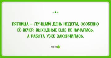 http://s5.uploads.ru/t/SIQog.jpg