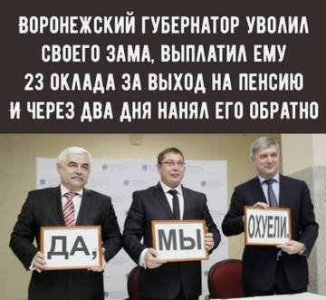 http://s5.uploads.ru/t/SJZWm.jpg