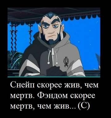 http://s5.uploads.ru/t/SKEkX.jpg