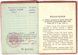 http://s5.uploads.ru/t/SQlzc.jpg