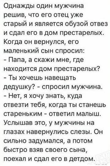 http://s5.uploads.ru/t/SQsHm.jpg