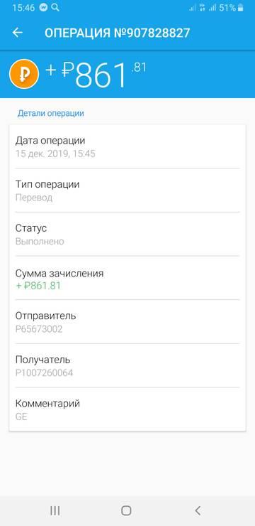 http://s5.uploads.ru/t/STeDO.jpg
