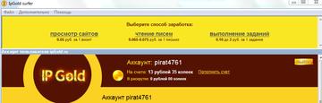 http://s5.uploads.ru/t/SU6Vj.png