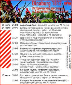 http://s5.uploads.ru/t/SUlrw.jpg