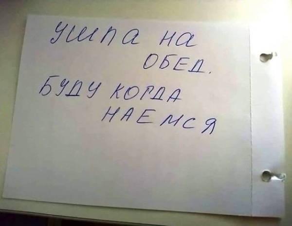 http://s5.uploads.ru/t/SVuLN.jpg