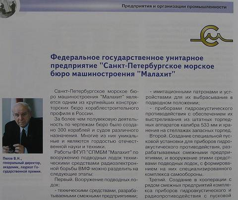 http://s5.uploads.ru/t/SZFr2.jpg