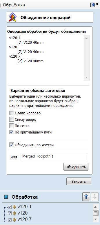http://s5.uploads.ru/t/SZydw.jpg