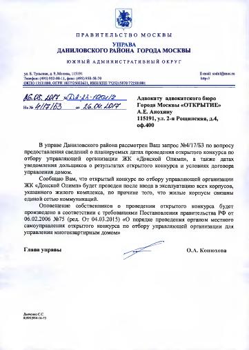 http://s5.uploads.ru/t/SaM8j.png