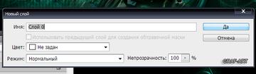 http://s5.uploads.ru/t/Sb3ig.png