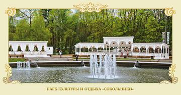 http://s5.uploads.ru/t/ScJPt.jpg