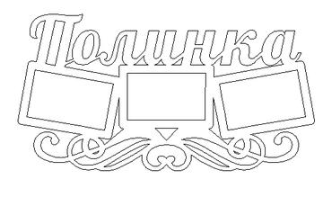 http://s5.uploads.ru/t/SdWr2.png