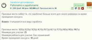 http://s5.uploads.ru/t/Sh1OT.png