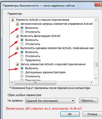 http://s5.uploads.ru/t/Slurw.png