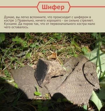 http://s5.uploads.ru/t/SpAnI.jpg