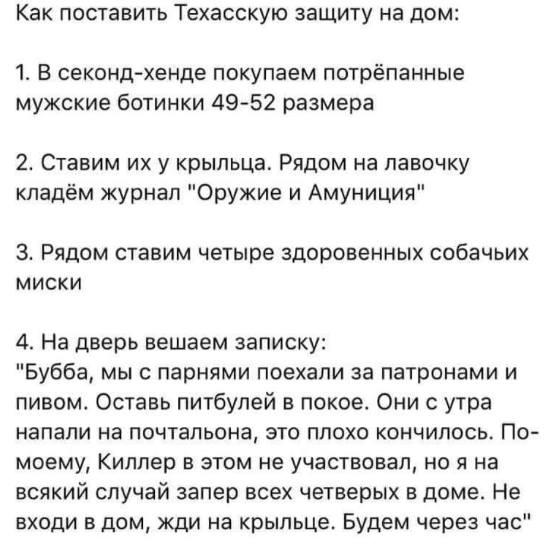 http://s5.uploads.ru/t/SpXrq.jpg