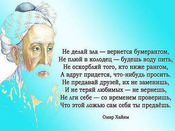 http://s5.uploads.ru/t/SpxVr.jpg