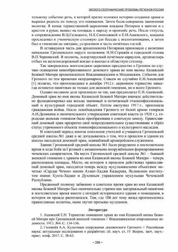 http://s5.uploads.ru/t/StpLq.png