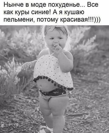 http://s5.uploads.ru/t/SuryM.jpg