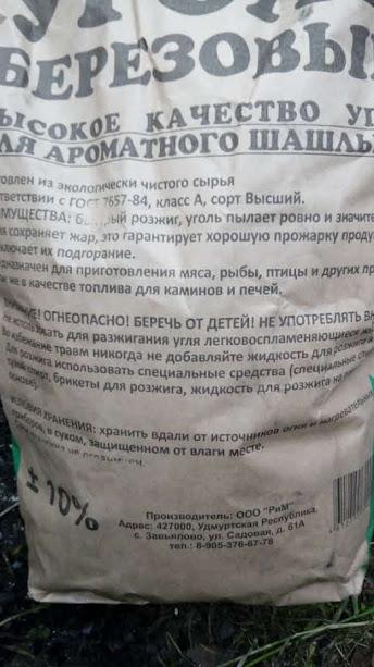 http://s5.uploads.ru/t/T3k0i.jpg