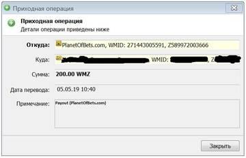 http://s5.uploads.ru/t/T4l1U.jpg