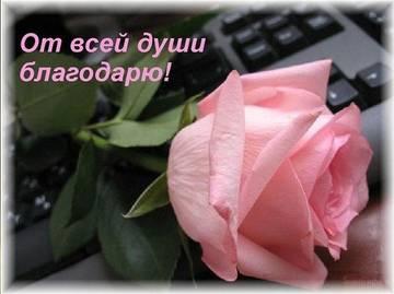 http://s5.uploads.ru/t/T6sko.jpg