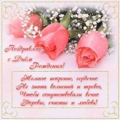 http://s5.uploads.ru/t/TB2Fk.jpg