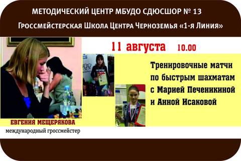 http://s5.uploads.ru/t/TCA89.jpg
