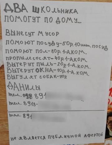 http://s5.uploads.ru/t/TGiwg.jpg