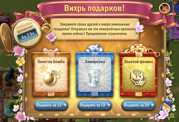 http://s5.uploads.ru/t/TIZCh.jpg