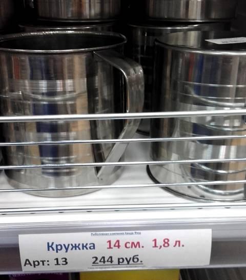 http://s5.uploads.ru/t/TKdBs.jpg