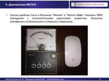 http://s5.uploads.ru/t/TMHet.jpg