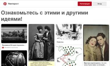 http://s5.uploads.ru/t/TPEwZ.jpg
