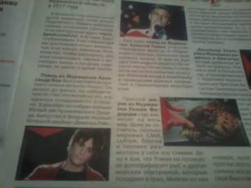http://s5.uploads.ru/t/TRBEf.jpg