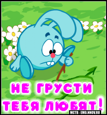 http://s5.uploads.ru/t/TUCVb.png