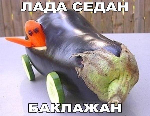 http://s5.uploads.ru/t/TUJDa.jpg