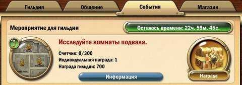 http://s5.uploads.ru/t/TV64m.jpg