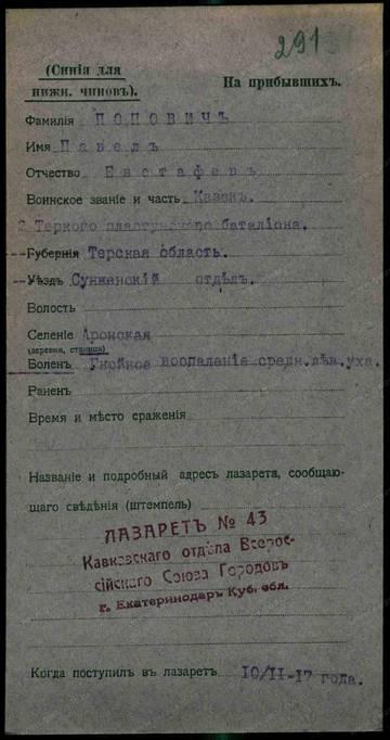 http://s5.uploads.ru/t/TVLop.jpg