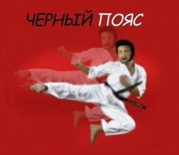 http://s5.uploads.ru/t/TY1n4.jpg