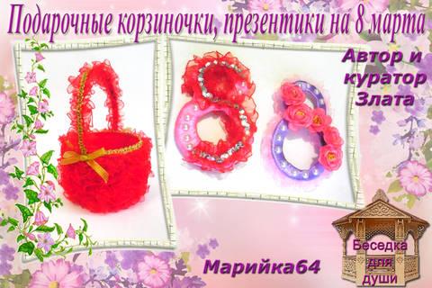 http://s5.uploads.ru/t/TcMHk.jpg