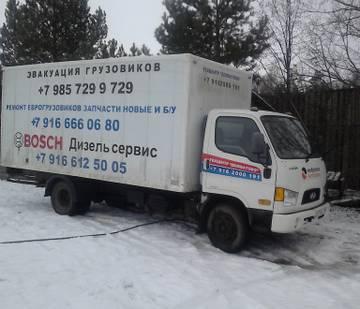 http://s5.uploads.ru/t/TcWSQ.jpg