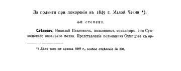 http://s5.uploads.ru/t/ThMVO.jpg