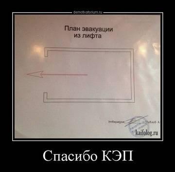 http://s5.uploads.ru/t/TimXS.jpg