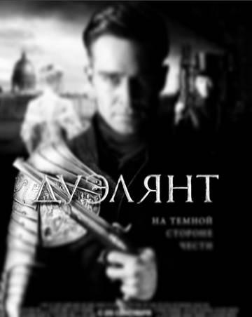 http://s5.uploads.ru/t/Tk4jN.jpg