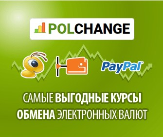 http://s5.uploads.ru/t/ToabX.jpg